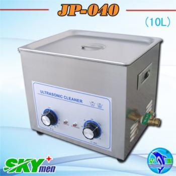 Pottery Cleaning Machine Ultrasonic Cleaner Jp 040 10 8l 2 85gallon