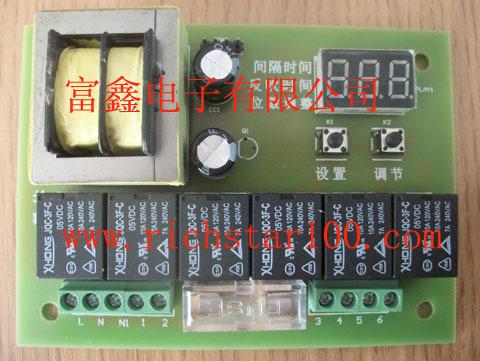 Powder Blowback Control Board Pcba