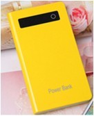 Power Bank Fpb 231 Very Useful