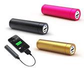 Power Bank Lipstick Battery