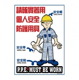 Pp Hollow Board Industrial Safety Slogans