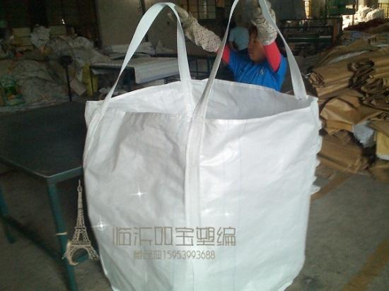 Pp Jumbo Bag Fibc Big Factory