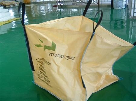 Pp Woven Bags Block Bottom Valve Bopp Bulk Multiwall Kraft Pe Heavy Coated
