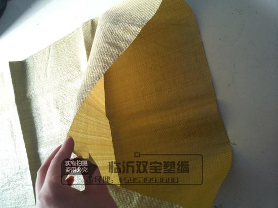 Pp Woven Sack 50kg Bag Grain