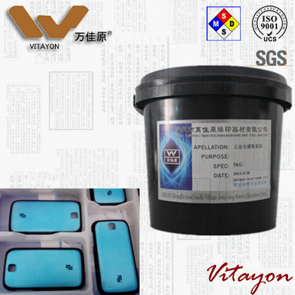Ppvd Ink For Plastic Cover Metal Effect