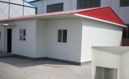 Prefabricated House Gz Prf 1008