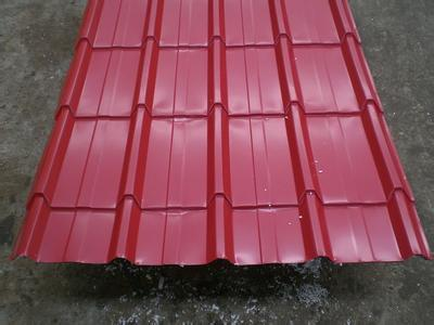 Prepainted Corrogated Metal Roofing Steel Sheets