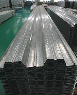 Profiled Steel Sheet Pressure Plate Shaped
