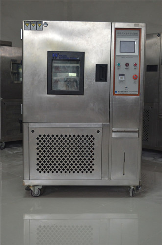 Programmable Constant Temperature Humidity Test Chamber
