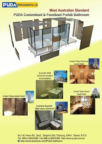 Puda Prefabricated Bathroom Edm