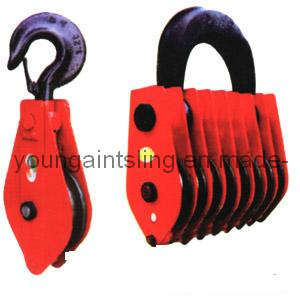 Pulley Block Sln Metallurgy Clamp