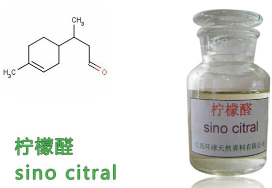 Pure Natural Citral 98