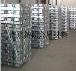 Purity99 5 Aluminum Ingot