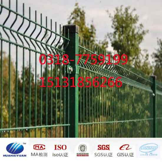 Pvc Coated Wire Mesh Fence Factory Offer Welded
