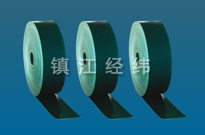 Pvc Conveyor Belt Rubber Ep