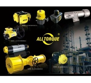 Quarter Turn Actuators Pneumatic