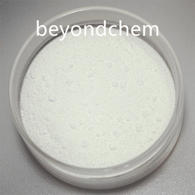Rare Earth Oxide Thulium Tm2o3
