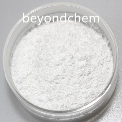 Rare Earth Oxide Yttrium Y2o3