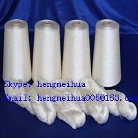 Raw Silk Yarn 20 22d Twisted For Warp