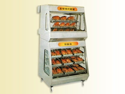 Rc 20 Infrared Gas Roaster