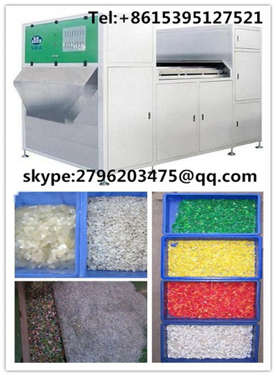 Recycled Plastic Flake Color Sorter Ccd Belt Type Machine
