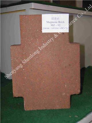 Refractory Magnesia Brick