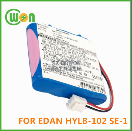 Replacement Battery For Edan Hylb 102 Se 1 M21r 064114 Medical Device