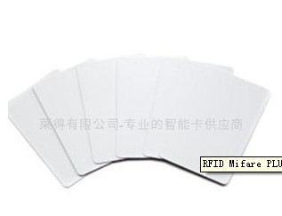 Rfid Mifare Plus S 4k White Pvc Cards