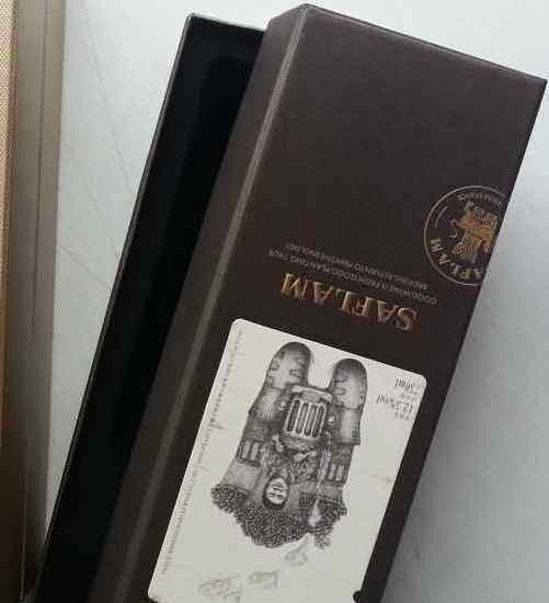 Rigid Box For Wine Liquor