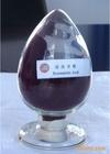 Rosmarinic Acid Natural Color