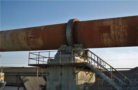 Rotary Kiln Of High Quality