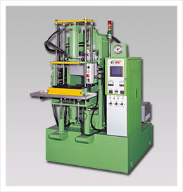 Rubber Vulcanizer Machine Vvm 80 2rt 150 200 250