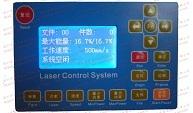 Ruida Laser Cutting Carving Card Rdlc430a