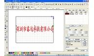 Ruida Laser System Independent Software Laserwork