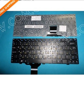 Russian Keyboard Clevo M1110 M1110q M1111 M1115 Without Frame Philco 10c Dn