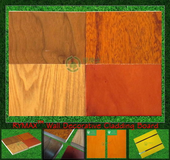 Rymax Wall Decorative Cladding Board Decor