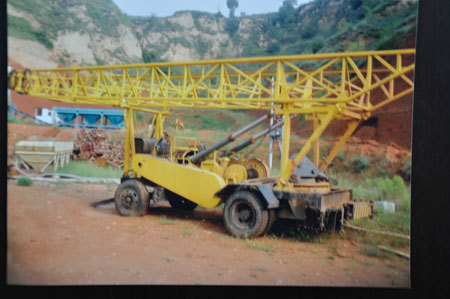 S800 Trailer Mounted Water Well Drilling Rig
