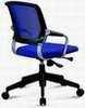 Sales Chinese Office Swivel Chairs