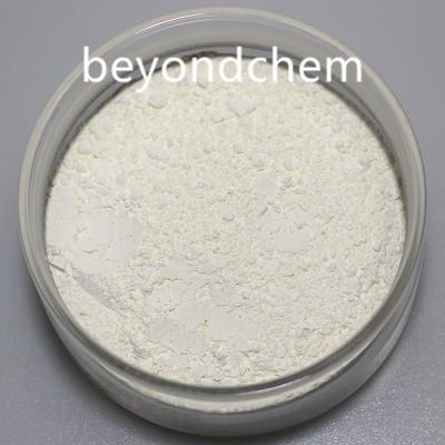 Samarium Oxide Sm2o3