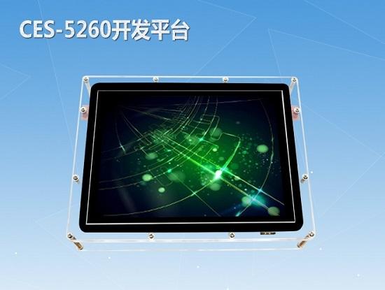 Samsung 5260 Development Platform