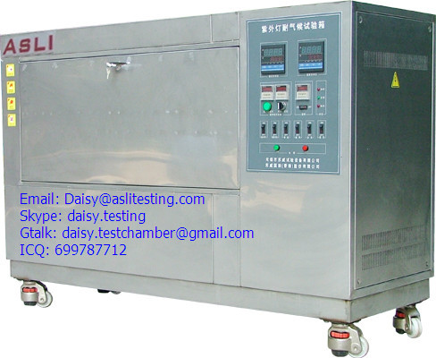 Sand Dust Tester And Resistance