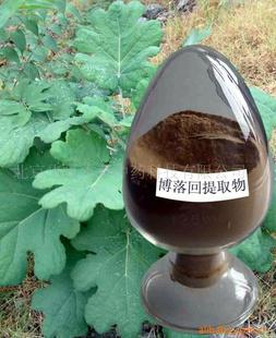 Sanguinarine Chelerythrine Macleaya Cordata Extract