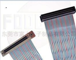 Scsi Flat Cable 68pin Male To Female