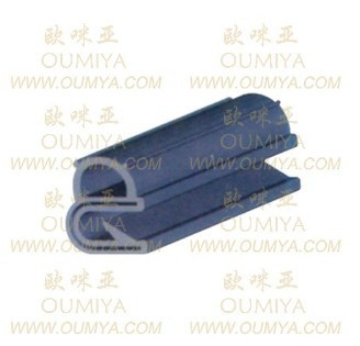 Seal Gaskets Door Pvc Profile Seals013012ar