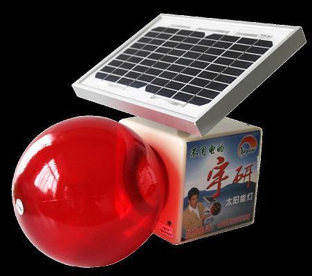 Second Generation Solar Lights