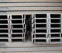 Section Channel Steel For Building