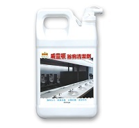 Sell Bathroom And Lavatory Cleanser Hung Huei
