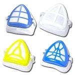 Sell Filter Respirator Mask Superching
