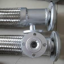 Sell Flanged Flexible Metal Hose