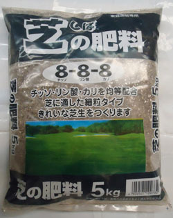 Sell N P K Compound Fertilizer Complex Npk Mixed Engrais Bb